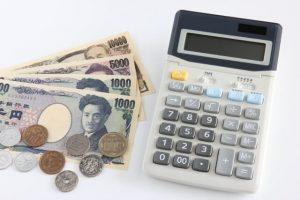 作業療法士の給料の詳細