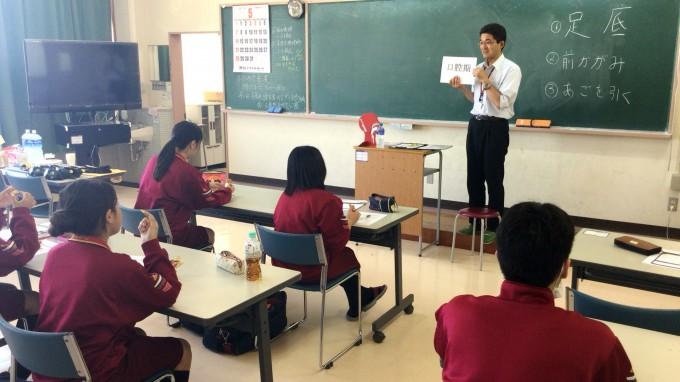 三木 東 高校