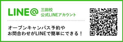 LINE_CV