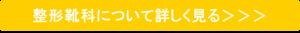 OF:学科